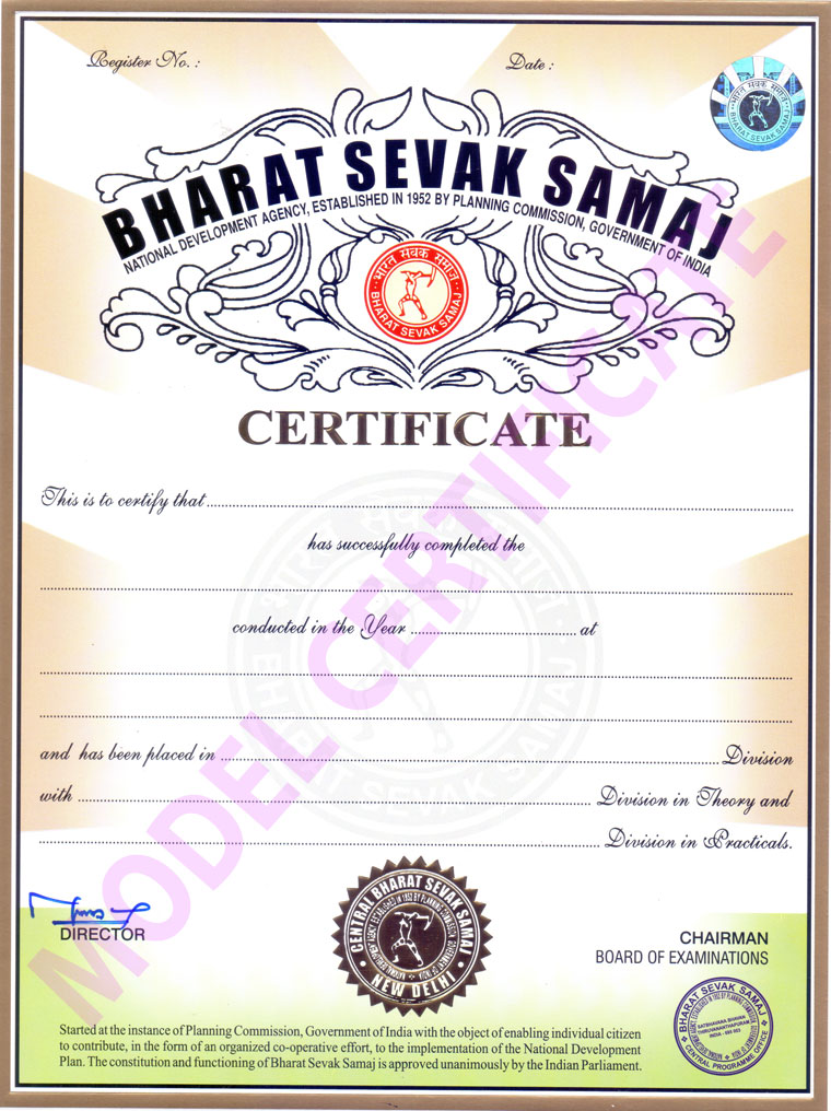 Bharat Sevak Samaj | BSS | Vocational Education - Model